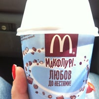 Photo taken at McDonald's by Ника on 8/1/2013