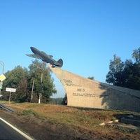 Photo taken at Самолет Можайск by aleksandr t. on 8/9/2014