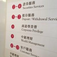 Photo taken at Bank of China (Hong Kong) by Nic T. on 8/3/2016