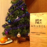 Снимок сделан в Anabel Hotel пользователем Irina 12/31/2012