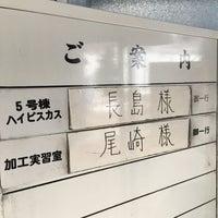 Photo taken at まあぶオートキャンプ場 by Shingo N. on 4/13/2017