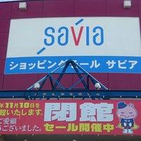 Photo taken at ショッピングモール サビア 飯能店 by クロ  . on 10/18/2015