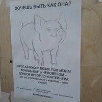 Foto diambil di ТЦ «Калинка» oleh Анастасия Ш. pada 2/22/2013