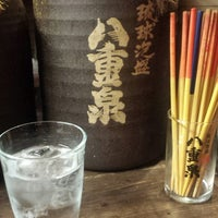 Photo taken at ちゅらこんぴ by HIRO on 12/7/2014