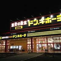 Photo taken at MEGAドン・キホーテ 四日市店 by Seima H. on 4/13/2013