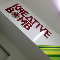 Photo taken at Kreative Bomb HQ by Kreative Bomb HQ on 8/18/2014