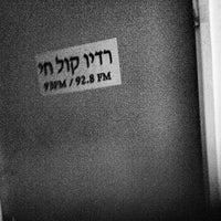 Photo taken at Radio by Daniel A. on 1/18/2013