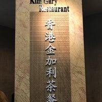 Photo taken at Hong Kong Kim Gary Restaurant (香港金加利茶餐厅) by tai m. on 1/26/2018