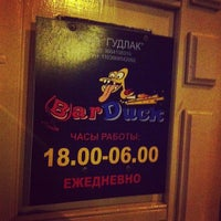 Photo taken at BarDuck by Леонид Р. on 5/22/2013