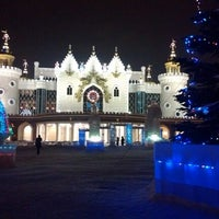 Photo taken at Театр кукол «Экият» by Safiullin N. on 1/10/2013