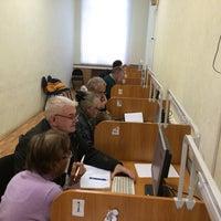 Photo taken at Казанский Государственный Аграрный Университет by Safiullin N. on 5/18/2015