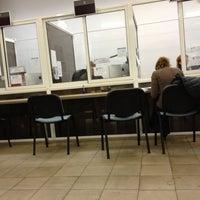 Photo taken at Мои документы by Alexandra L. on 12/4/2012