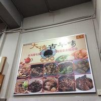 5/1/2015にFlee B.がDa De Bah Kut Teh 大德古早味肉骨茶で撮った写真