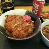 Photo taken at hakoya by kjs on 12/9/2015