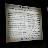 Photo taken at 낙지이야기 by kjs on 3/22/2015