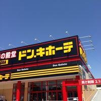 Photo taken at MEGAドン・キホーテ 四日市店 by meruarlo on 4/8/2013
