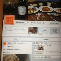 Photo taken at Coccia by Yoshio H. on 12/28/2012