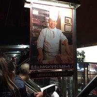 4/9/2017にJessie G.がIkinari Steakで撮った写真