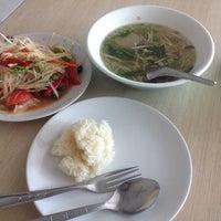 Photo taken at ส้มตำ bayaree by Moji D. on 5/19/2014
