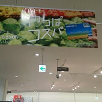 Photo taken at 西友 所沢花園店 by む き. on 5/5/2017