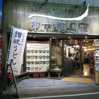 Foto tomada en Tokyo Mentsudan por Hironobu A. el 2/5/2013