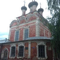 Photo taken at Осташковский краеведческий музей by Сергей А. on 6/13/2015