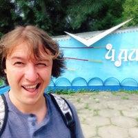 Photo taken at Оздоровчий табiр «Чайка» by Tani B. on 7/22/2016