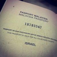 Photo taken at Immigration Department (Jabatan Imigresen) Presint 14 Branch by Mokhtar A. on 12/5/2012