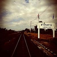 Photo taken at Samrong Thap Railway Station (SRT2261) by tiger s. on 10/31/2012
