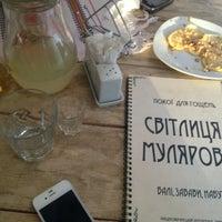 Снимок сделан в Первая семейная ресторация Муляровых пользователем Oleksandr M. 7/24/2013