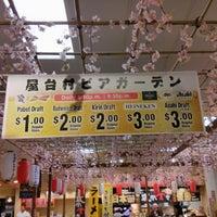 Photo taken at Yataimura Beer Garden by Kin T. on 5/5/2013