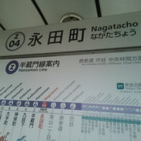 Photo taken at Nagatacho Station by aruru on 10/14/2012