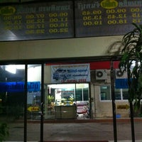 Photo taken at พรนิภาทัวร์ by Nathasa R. on 1/10/2013