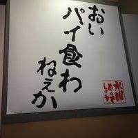 10/14/2014에 Tomo M.님이 ハローキティカフェ / THE GUEST cafe&diner에서 찍은 사진
