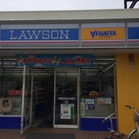 Photo taken at Lawson by べじこ on 4/29/2014