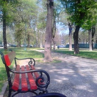 Photo taken at City Park by Petar S. on 4/24/2013