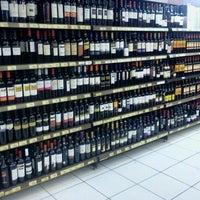 Photo taken at Supermercado Stock - IPS by Arturo L. on 10/30/2012