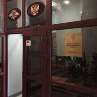 Photo taken at Федеральная миграционная служба (ФМС России) by Mika V. on 6/7/2016