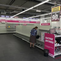 Photo taken at Media Markt by Mika V. on 8/28/2018