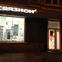 Photo taken at Связной by Denis R. on 10/28/2012