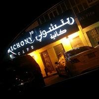 Photo taken at Richony Cafè by Faisal i. on 1/21/2013