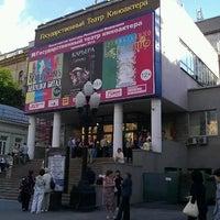 5/30/2013 tarihinde Елена А.ziyaretçi tarafından Театр киноактера'de çekilen fotoğraf