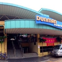 Photo taken at Dunman Road Food Centre by Ghost on 6/27/2013
