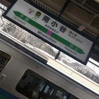 Photo taken at Minami-Otari Station by たびすこ on 1/6/2018