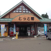 Photo taken at 道の駅 ひない 比内鶏の里 by K T. on 9/30/2013