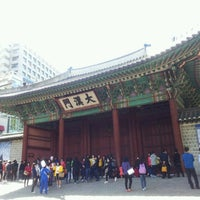 Photo taken at Daehanmun by Choi K. on 10/15/2012