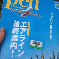 Photo taken at 小野市立図書館 by Clubagenda g. on 5/22/2014