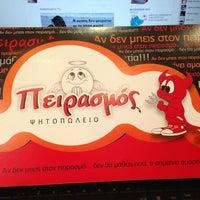 Photo taken at Πειρασμος by Aspasia A. on 1/31/2013