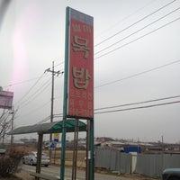 Photo taken at 별미묵밥 by junhan A. on 3/19/2014