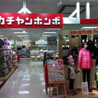 Photo taken at Akachan Honpo by 大久保 豊. on 10/14/2012